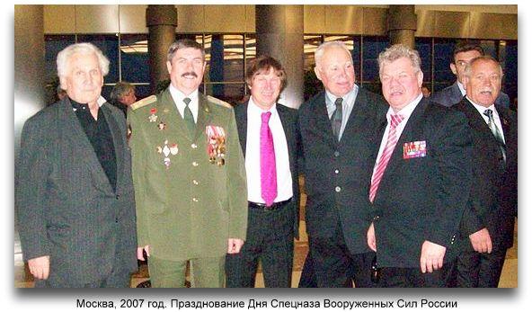 2007, Москва. Празднование Дня Спецназа...