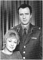 Подполковник В.В.Рудый с супругой