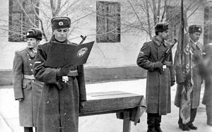 Игорь Ревин, 22 обр СпН, ноябрь 1976