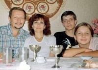 Семья Сергея Харламова
