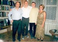 Семья Александра Кормушина