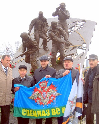 Санкт-Петербург, 24.10.2012