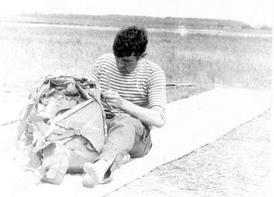 Марьина Горка, 5 обр СпН, 1975г.