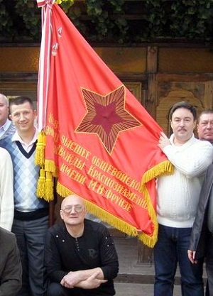 Копия Знамени КВОКДКУ