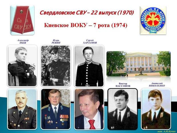 Свердловские кадеты 7 роты (1967-1970)