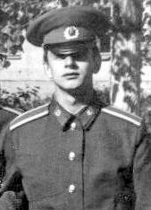 Валерий Яковенко