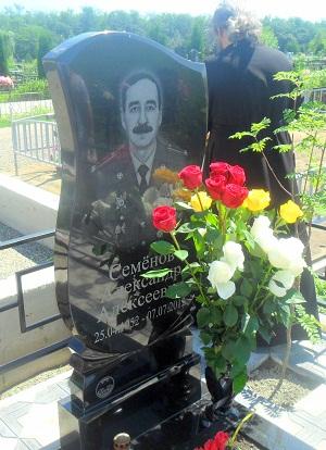Памятник А.Семенову