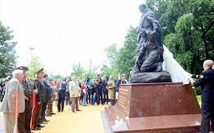 Калининград, 13 июля 2013г.