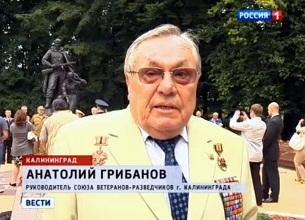 Вести.ру. 14.07.2013