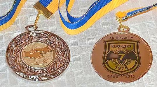 """Памятная медаль """"За дружбу"""""""
