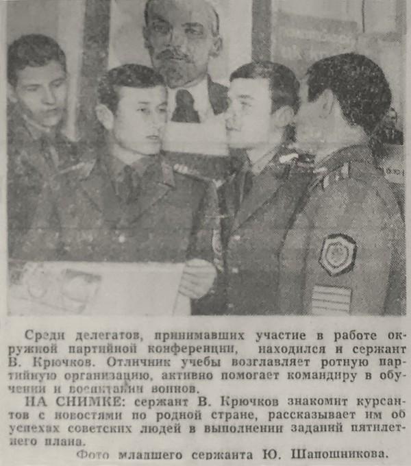 gazeta-53