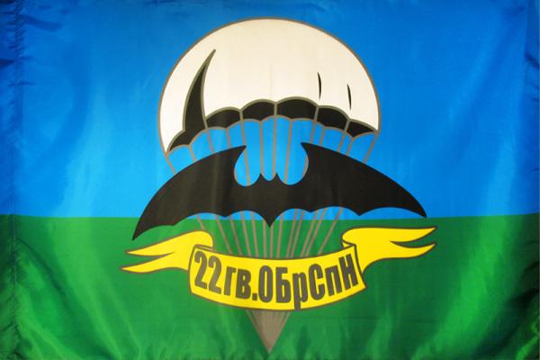 01-22-gv-obrspn-pervaya-v-rossiyskoy-gvardii