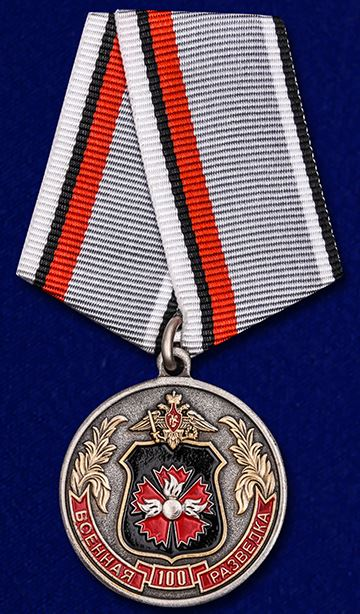 100 лет ВР