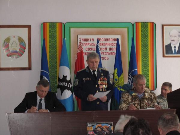 Тишин Президиум общего собрания членов Гомельской областной организации БОО Ветераны военной разведки 2 ноября 2019 года