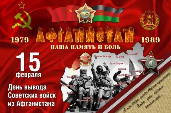 Афган1