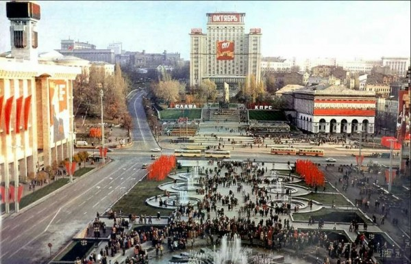 Киев Октябрь