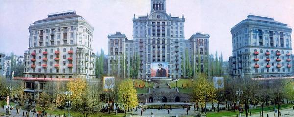 Киев Октябрь1