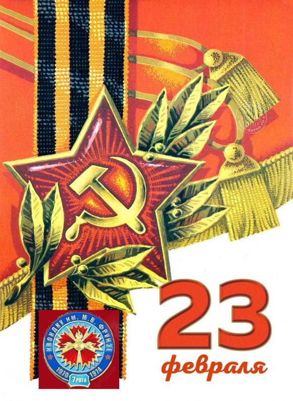 23fevralya-52
