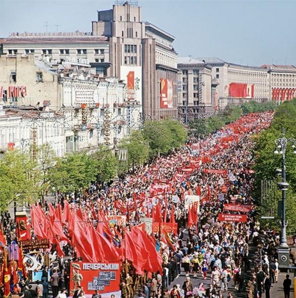 1 Мая 1974 Киев